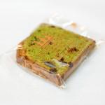 87464677 - レモンコンフィ&抹茶ショコラケーキ