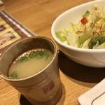 竹とりNEO -