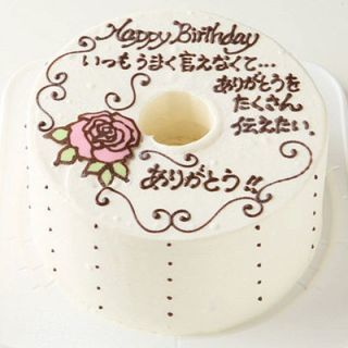 高円寺周辺で、記念日のお祝いにオススメ♪