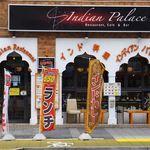 インディアンパレス -