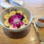 Cafe Kaila  - アサイーボウル