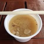 ウエムラ - 牛汁