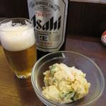 大ざわ地下西店 - 瓶ビール(大瓶)とポテトサラダ