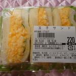 主婦の店 さいち - 絶対おすすめ!玉子サンド!!
