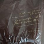 パティスリー ラ・グリシーヌ - ショップ袋