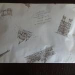 パティスリー ラ・グリシーヌ - 紙袋