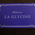 パティスリー ラ・グリシーヌ - ショップカード