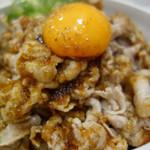 稲田屋 SUN - すたみな丼 肉増し(ご飯普通盛) 850円。