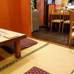 豚マニア丼 稲田屋 サン - 夜は居酒屋になります。