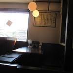 蔵出し味噌 麺場壱歩 - 窓から、前方に、田無タワー(スカイタワー西東京)が見えます♪