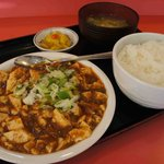 中華ハウス 天紅 - 麻婆豆腐定食