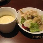 Kyoutokitayamadainingu - コーンスープとサラダ