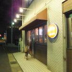 カフェダイニング O.F.F - 夜
