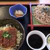 権兵衛 - 料理写真:ざる蕎麦とミニ味噌カツ丼のセット