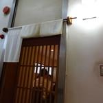 鳥ふじ - 入口