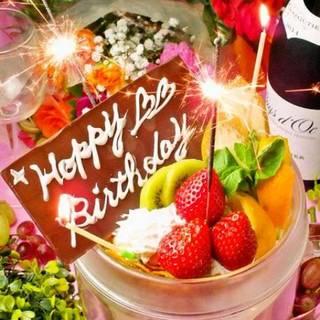 記念日や誕生日はBIGパフェorケーキorデザート盛り合わせ
