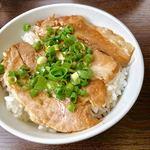 麺家 一翔 - チャーシュー丼