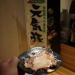 SHIN ~野菜巻き串の巻~ - 千葉県産の豚にこだわりがあるよう