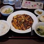 天外天刀削麺 - 麻婆豆腐定食