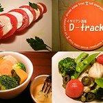 イタリアン酒場 D-track -