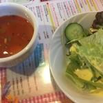 アリス - アリスセットのスープ、サラダ