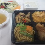ルンルアン お菓子処 - お弁当セット 500円