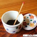 遊心亭まつばら - 京都の黒七味