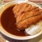 チキン亭 - チキンカツカレー ¥620 5辛 ¥110