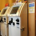 やよい軒 フォレオ大阪ドームシティ店  - こちらで食券を