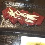 焼肉 獅子蔵 - レバー♡