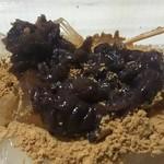 御菓子司 やまぢ - 料理写真:わらび餅
