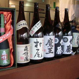地域最多のお酒の種類