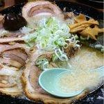 屋台ラーメン とんこつ貴生 - チャーシュー麺   950円