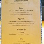 リストリア ラディーチェ - デセール