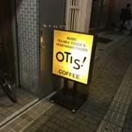 OTIS! - 外観2