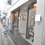 STEREO Kamakura -