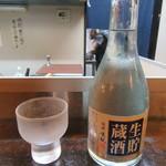 味治 - 冷酒「菊正宗」