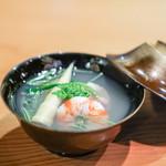 日本料理 たかむら - お椀