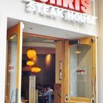 Ruth's Chris Steak House - ワイキキビーチウォーク2階の外観