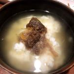 焼肉牧場やまがき - 牛肉のしぐれ煮茶漬け