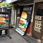 新宿・のみや - ば、バーガーズトーキョー?近いうち話を聞いてきます。