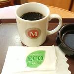 マルジュー - ブレンドコーヒー