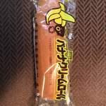 87510898 - バナナクリームロール(108円+税)