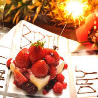 【誕生日特典】誕生日プレートプレゼント♪