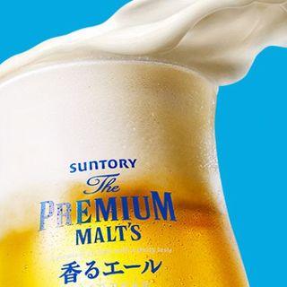 ハッピーアワー開催中!生ビール半額¥290でご提供