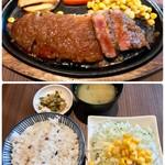 清香園 - 黒毛和牛ステーキランチ 1980円