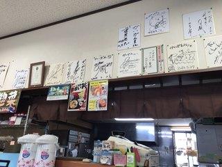 お食事処 かいがん - 店内にあるサイン