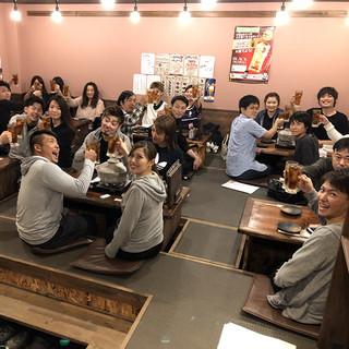 【座敷貸切】大型宴会に30名~40名様まで利用可能!