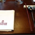 THE SODOH HIGASHIYAMA KYOTO - テーブルセット