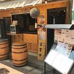 チヂミとお酒 88 - 2018チヂミとお酒 88